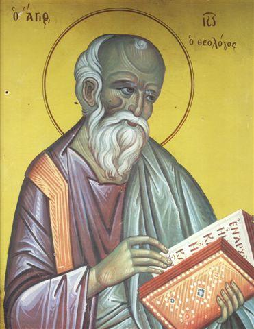Icon St John